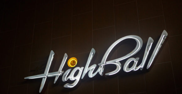 Highball
