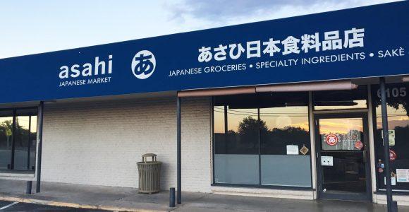 Asahi Japanese Market