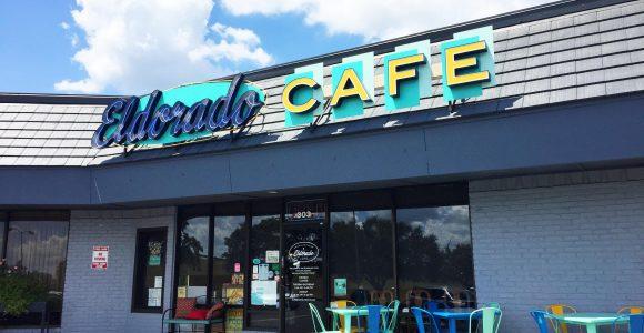 El Dorado Cafe